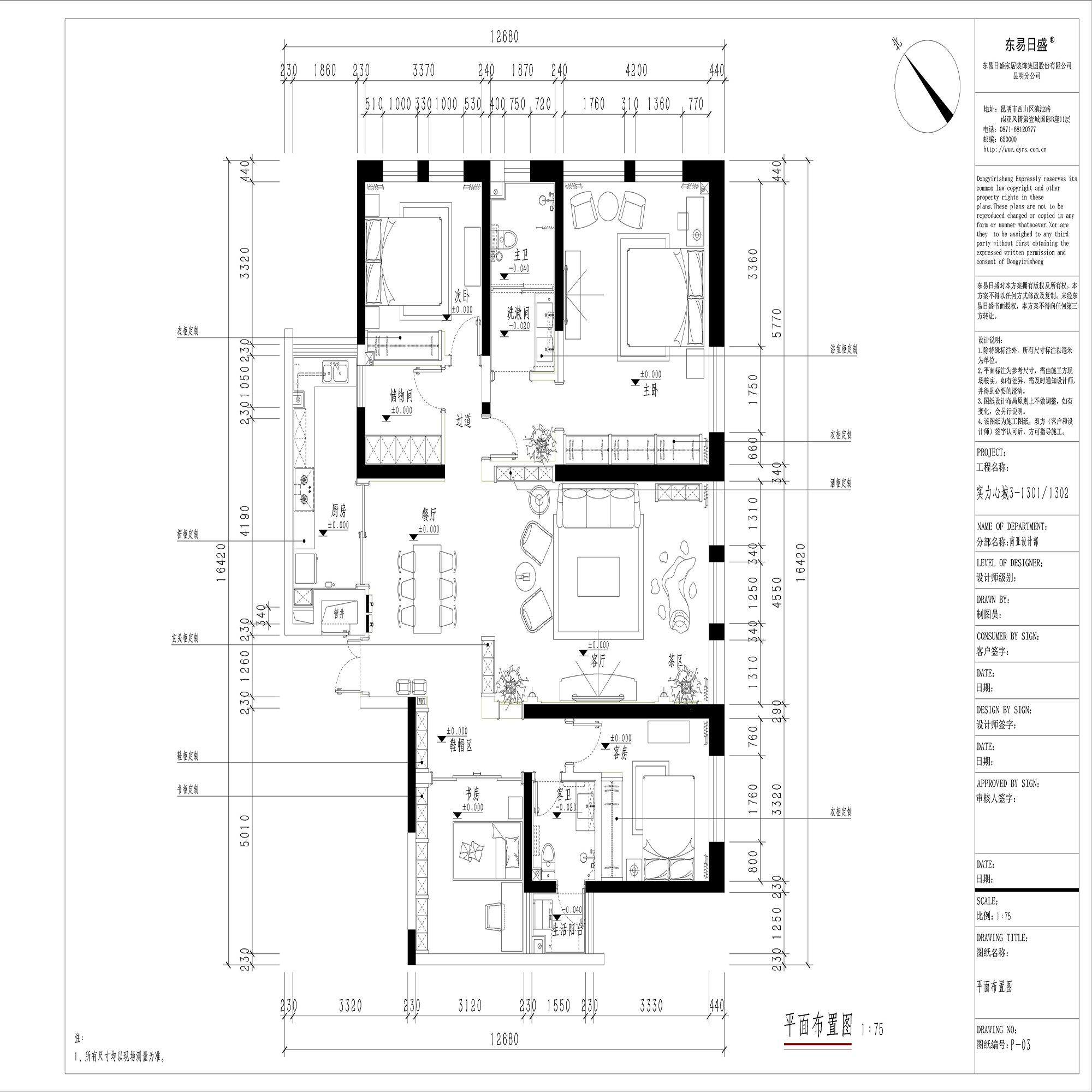实力心城178平米四室两厅一厨二卫美式风格装修设计理念