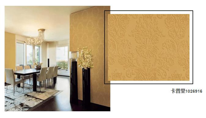 如何选购一款漂亮又环保的壁纸?