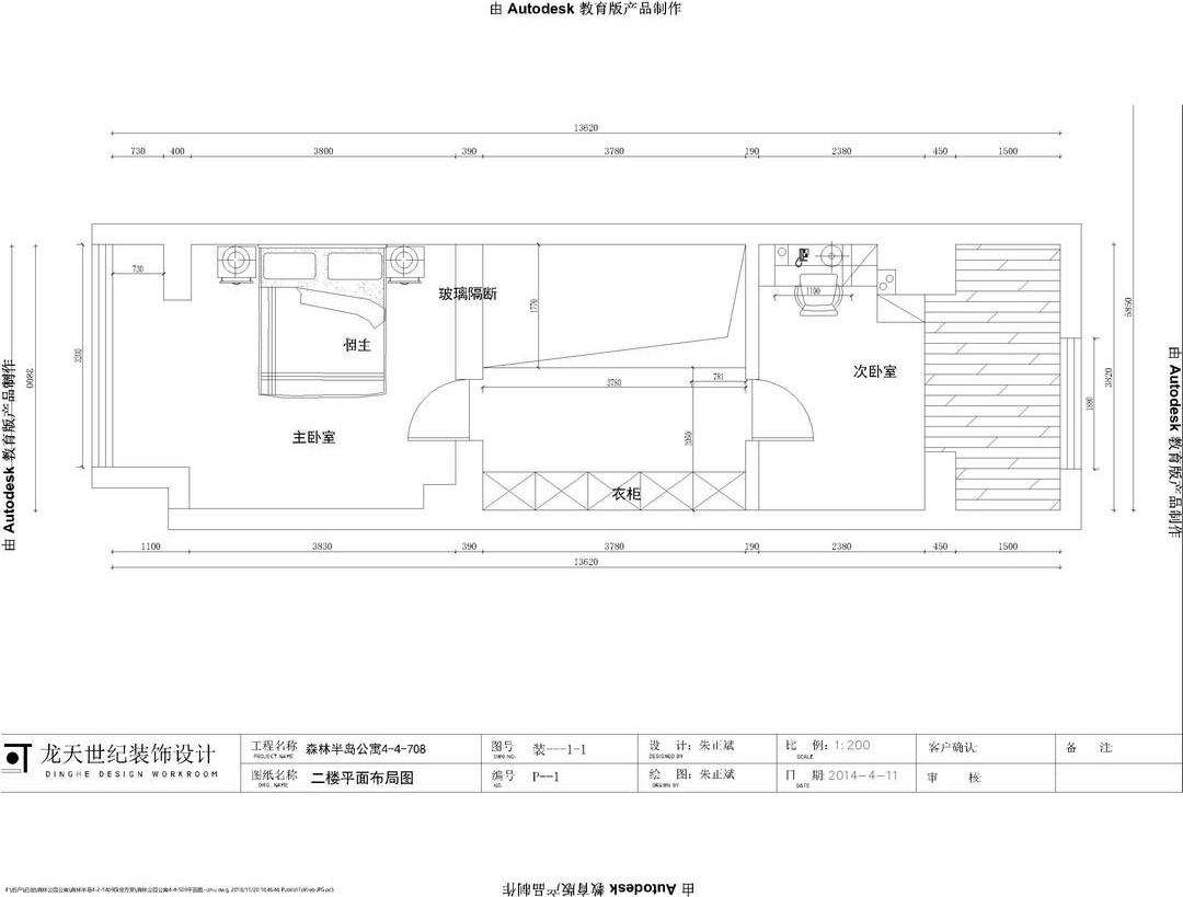 东海国际公寓-59平米装修-简约风格设计案例装修设计理念