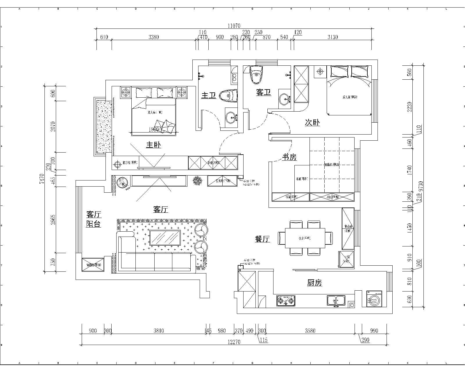 中建高街小区-130平米-现代简约装修设计理念