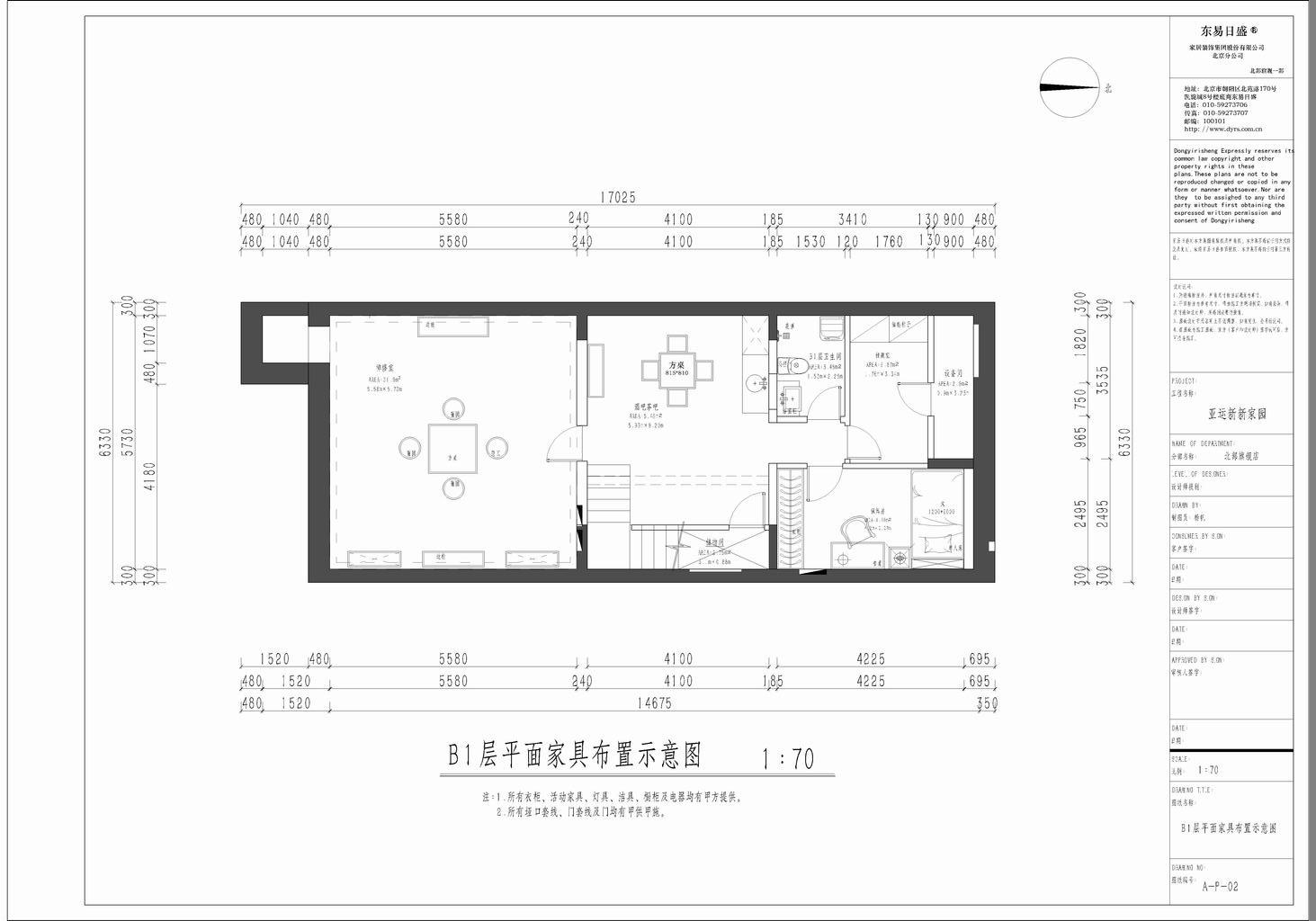 新新家园-现代简约-350平米装修设计理念