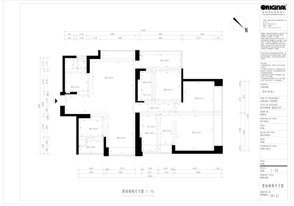 深圳香山美墅果岭 现代简约风格装修 180平米 四室两厅装饰装修设计理念