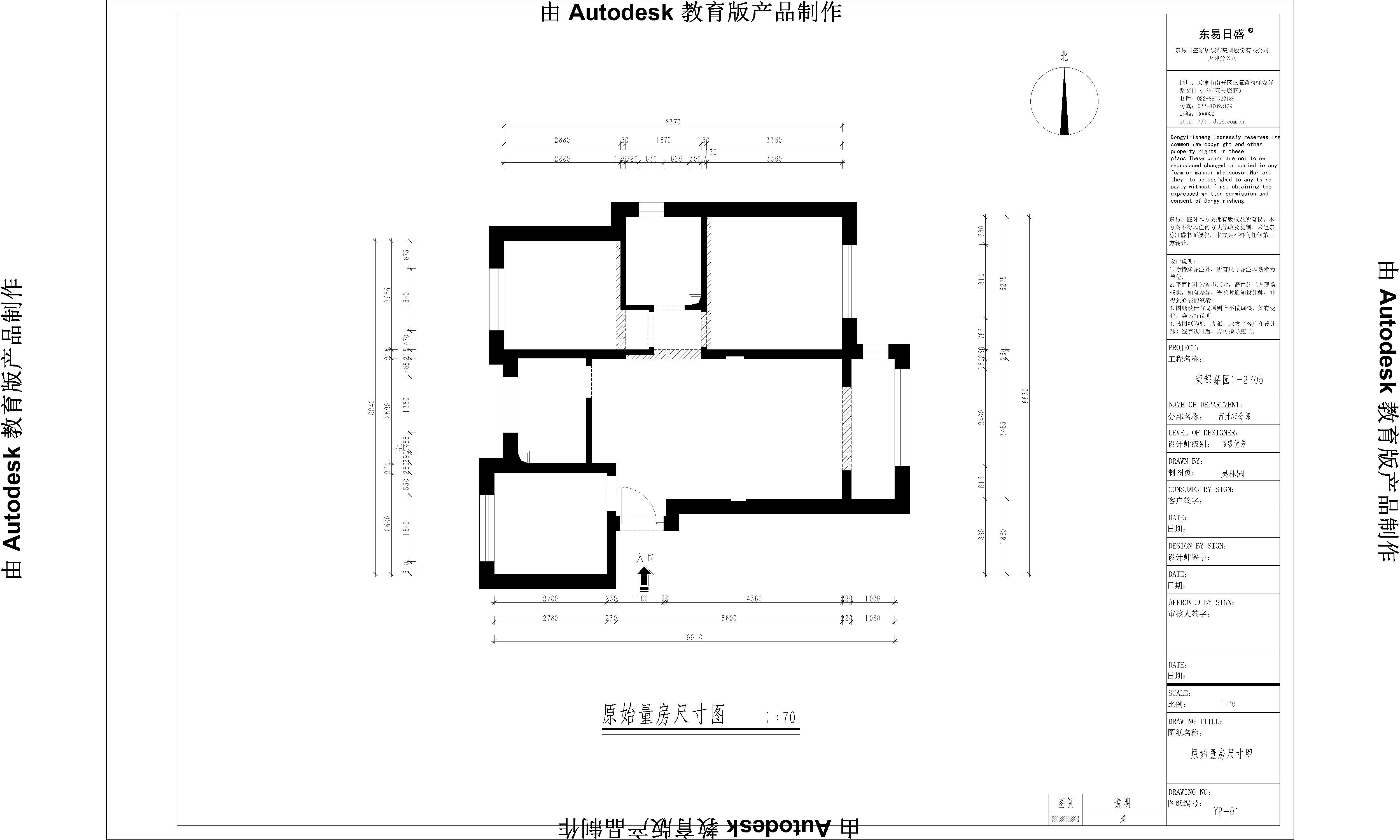 大河宸章-美式-96m²装修设计理念