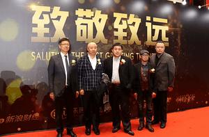 东易日盛集团董事长陈辉先生获评2017中国家居十大产业人物