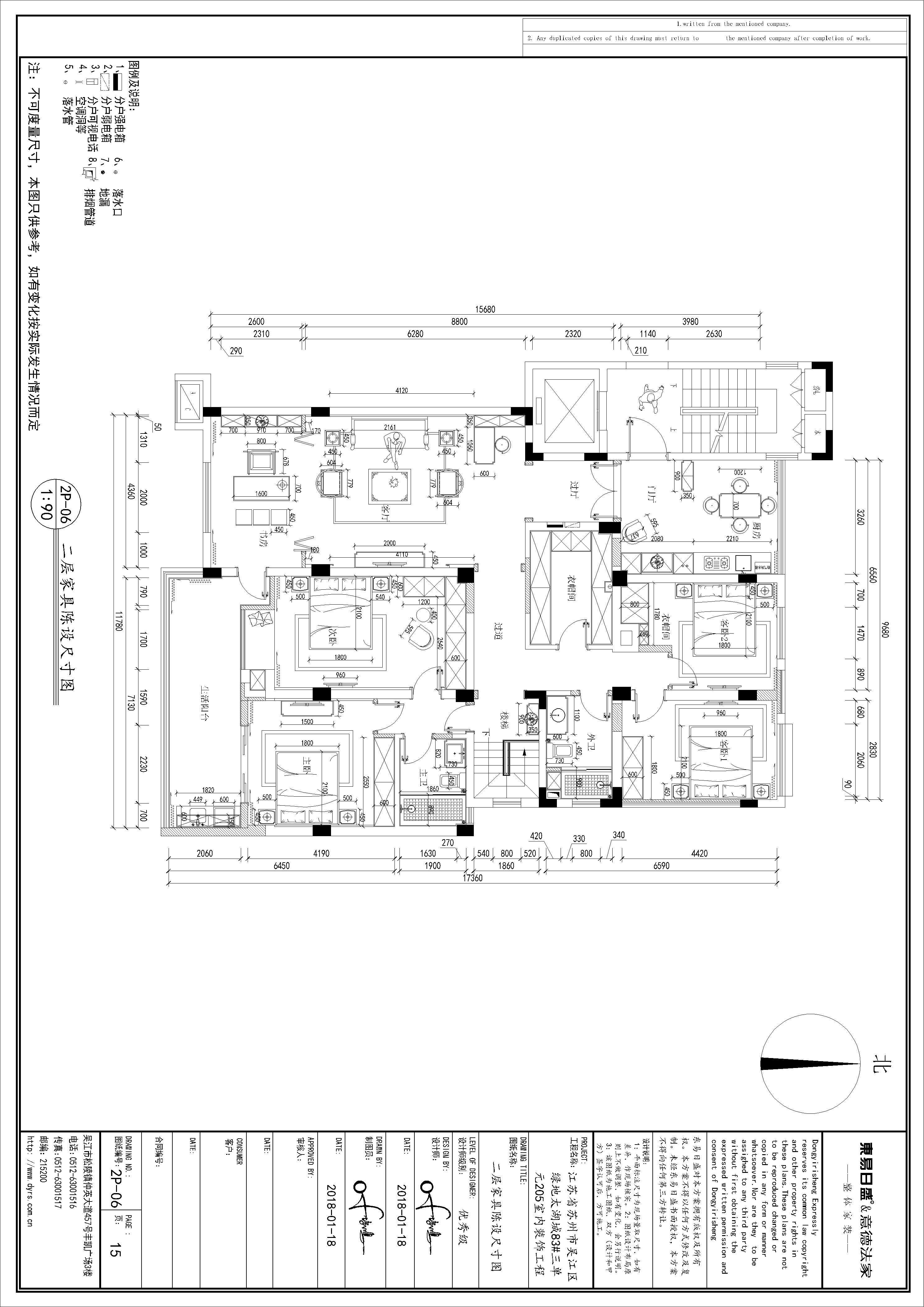 绿地太湖城 新中式风格装修效果图 252平米装修设计理念