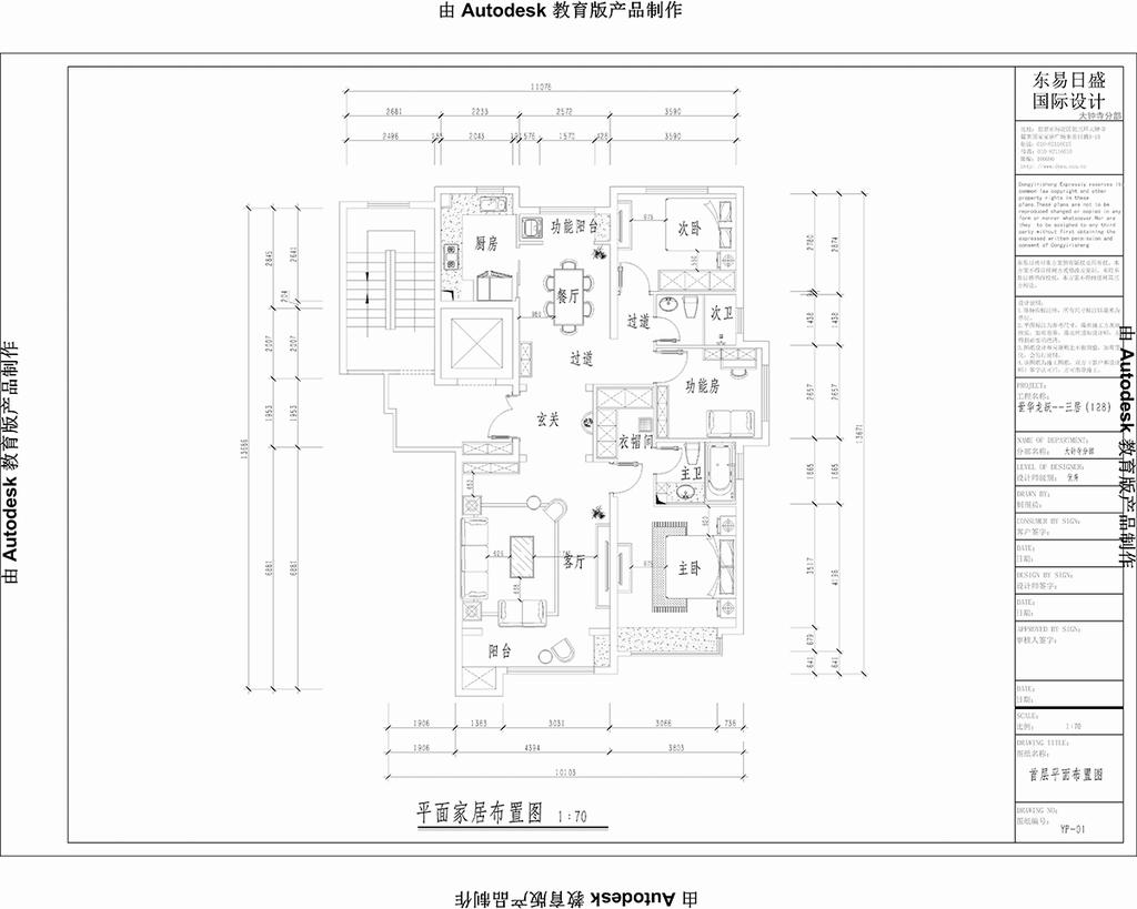 世华龙樾-美式乡村-128平米装修设计理念