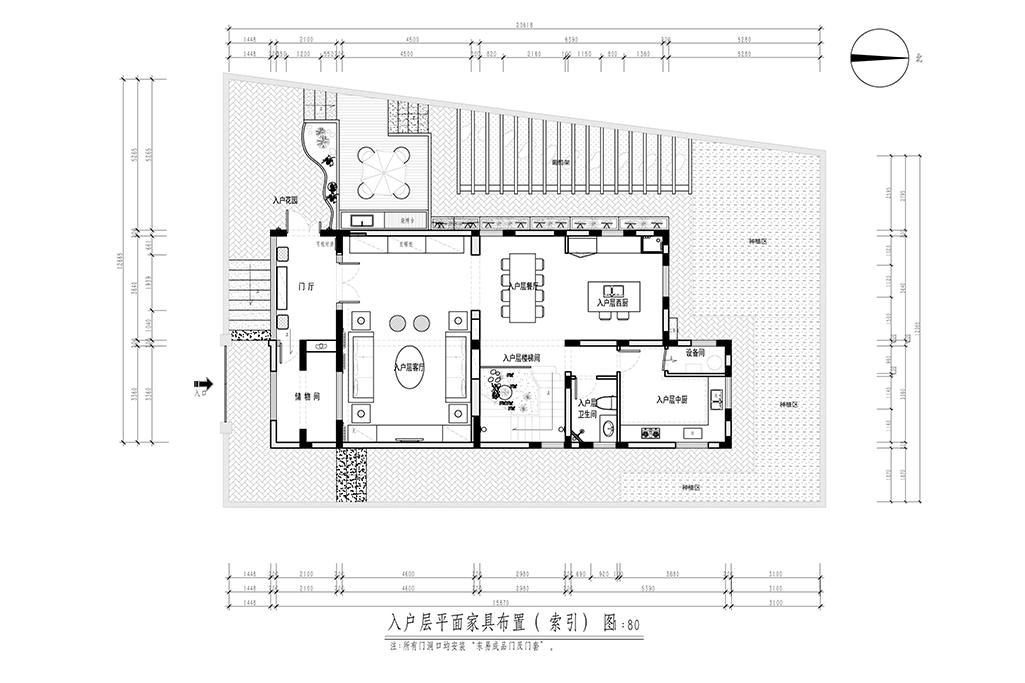 观山悦-现代简约-400㎡装修设计理念