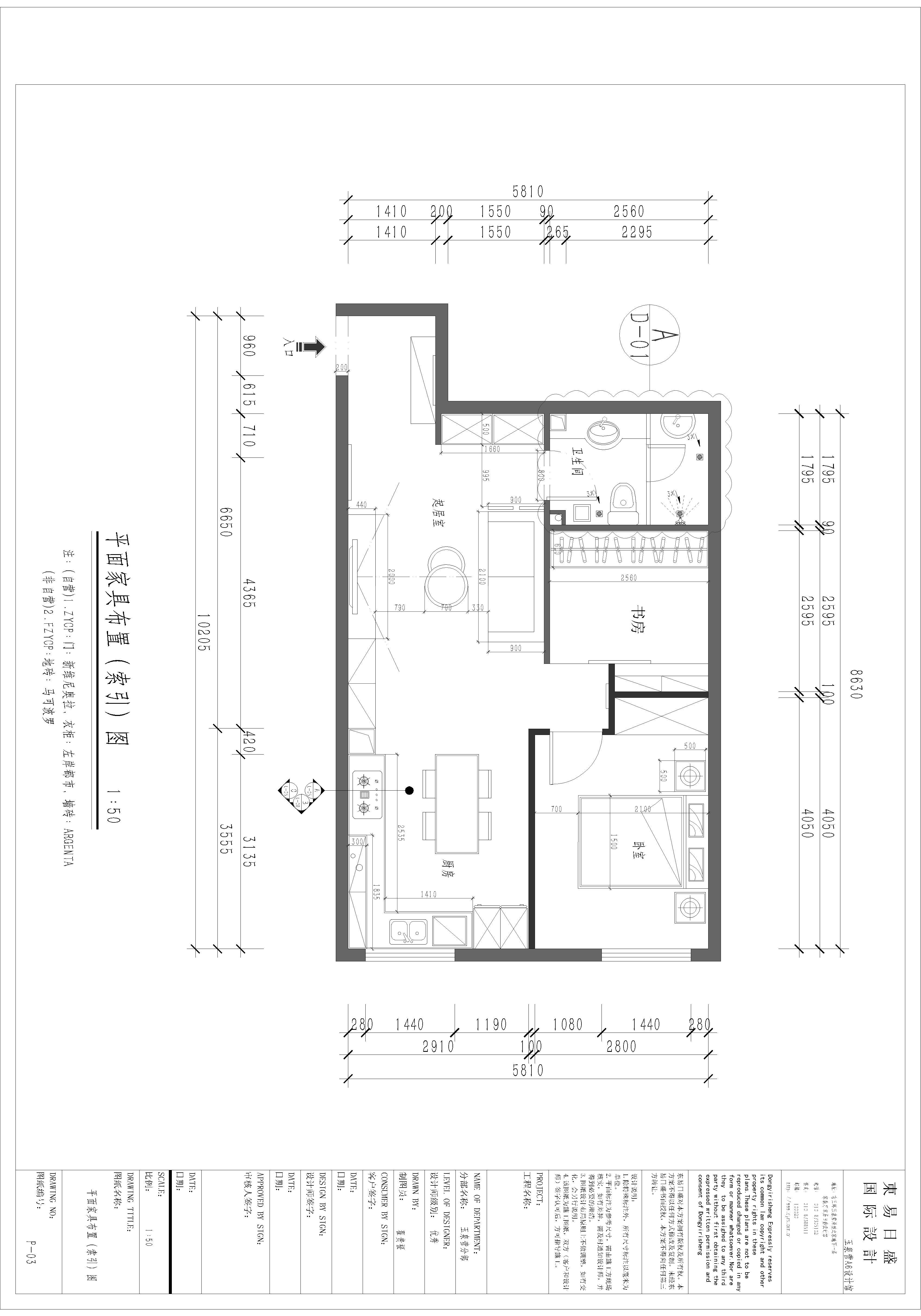 福海棠华苑-新中式-60平米装修设计理念