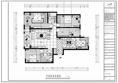 五里店南里304小区-新中式-160平米装修设计理念