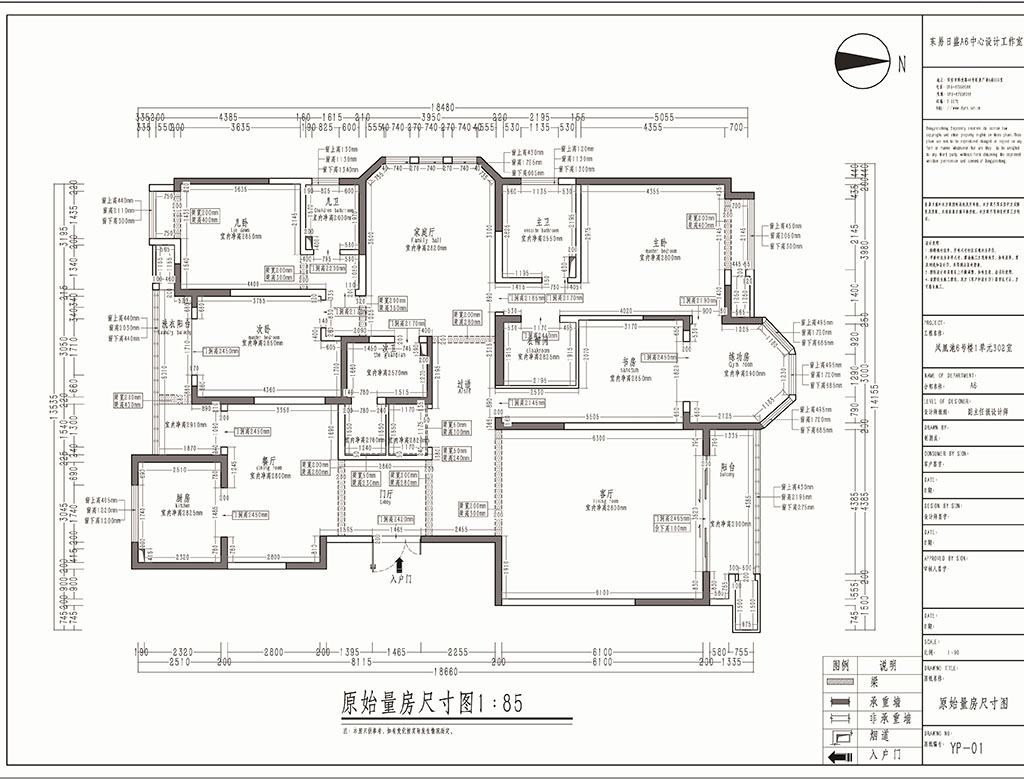 凤凰池 法式装修效果图 四室三厅 300㎡装修设计理念