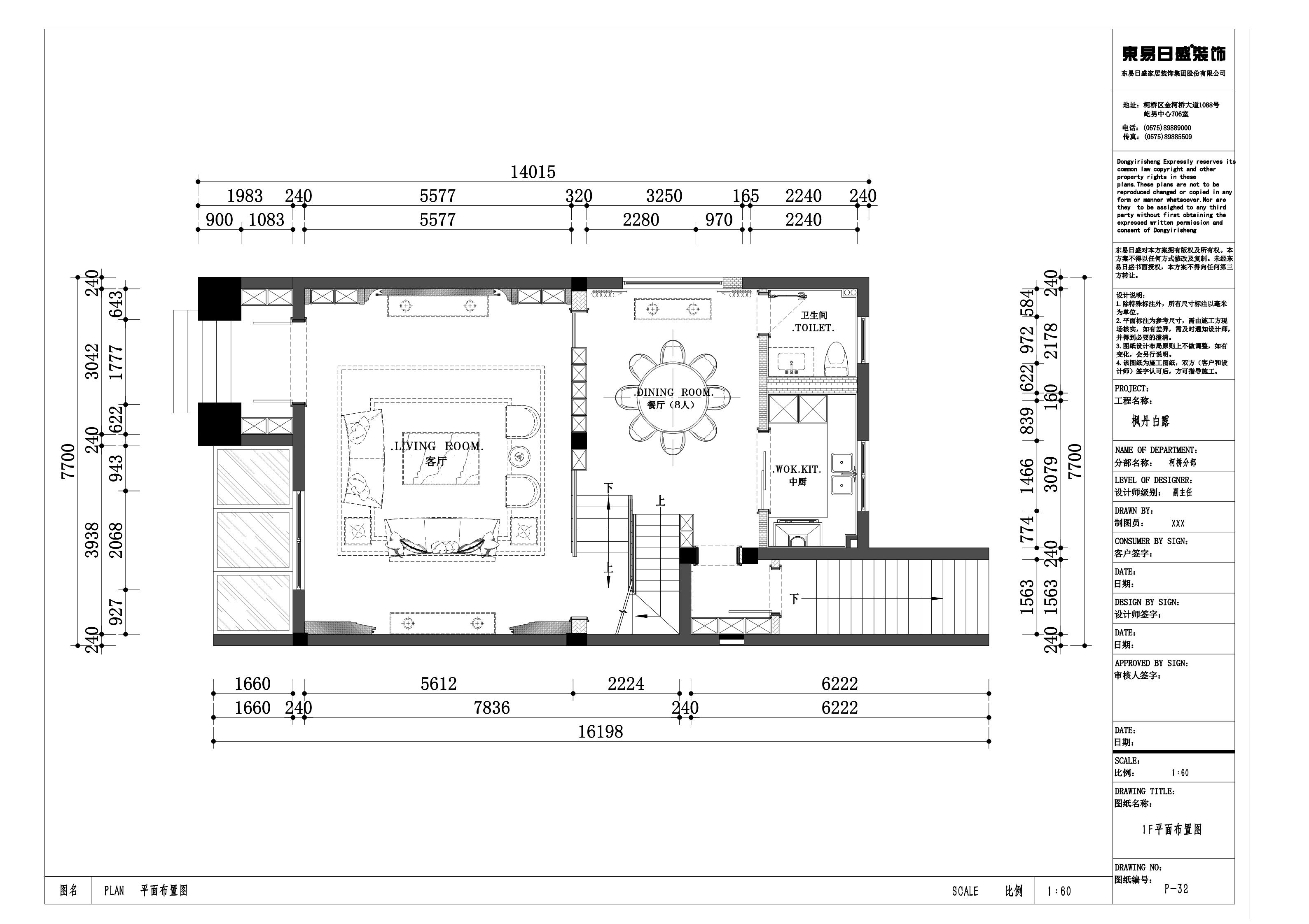 枫丹白露290m²现代风格效果图装修设计理念