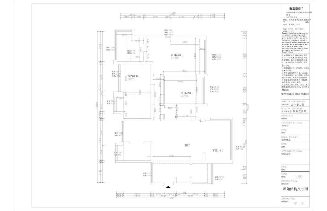 溪山美地园-160平米装修-现代风格设计案例装修设计理念