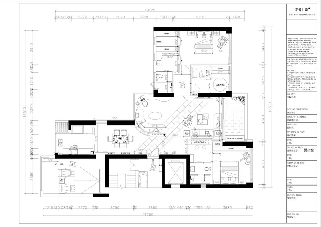 博林天瑞200平米-现代简约装修设计理念
