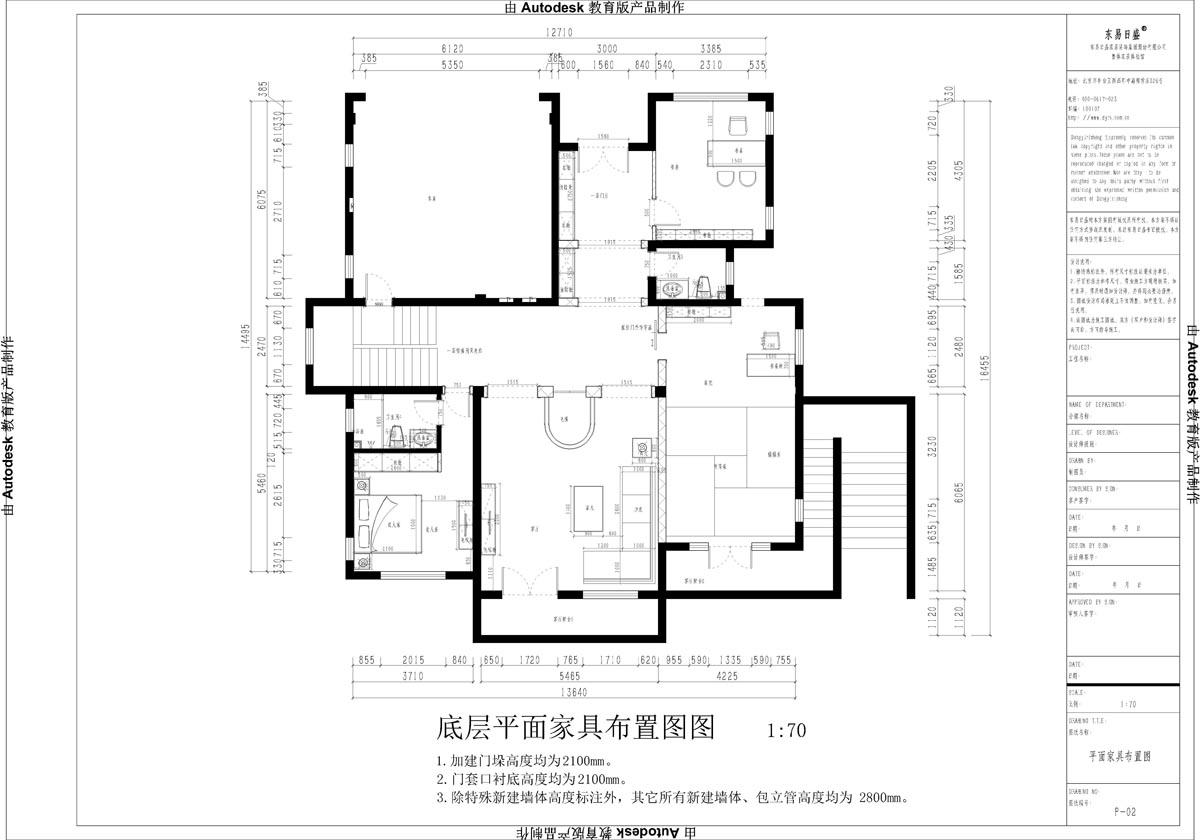 蓝岸丽舍 新古典 320平方米装修设计理念