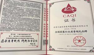 """承诺与坚守 东易日盛""""3·15""""荣膺两项国家级质量大奖"""