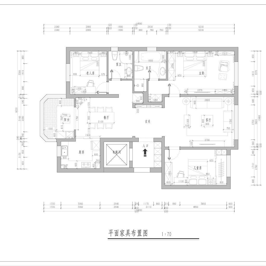 華潤城 141㎡ 現代輕奢裝修設計理念