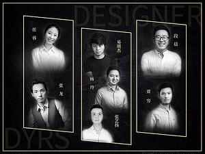 汉中设计部
