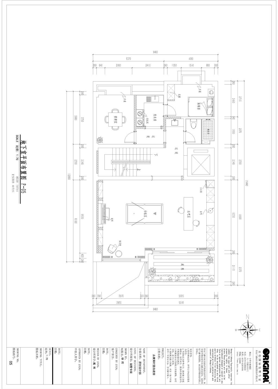 永康市黄城里村自建房738m²-美式田园风装修设计理念