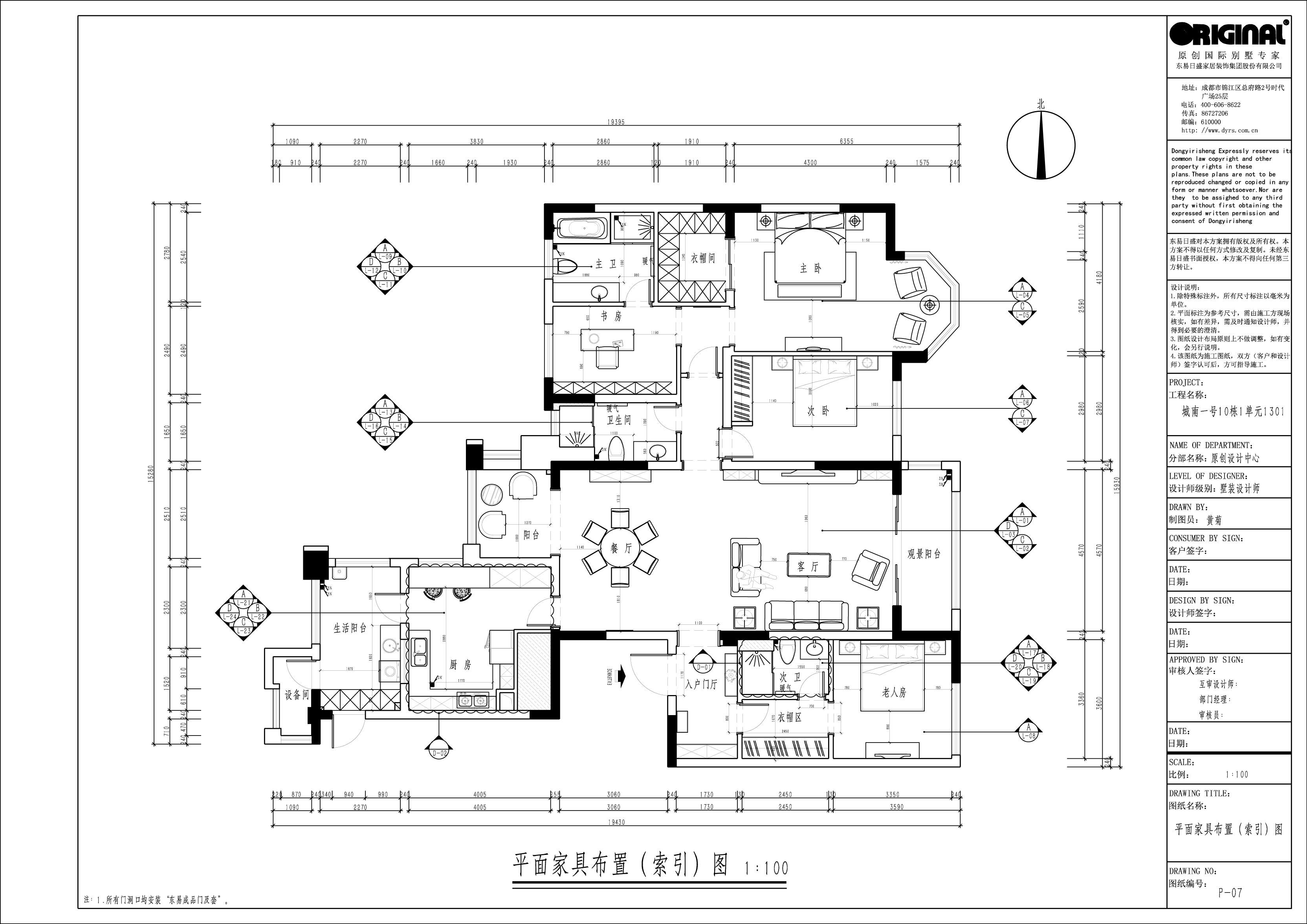 城南一号170㎡平层新古典风格装修效果图装修设计理念