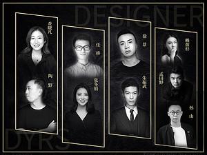 设计师立丰国际设计部