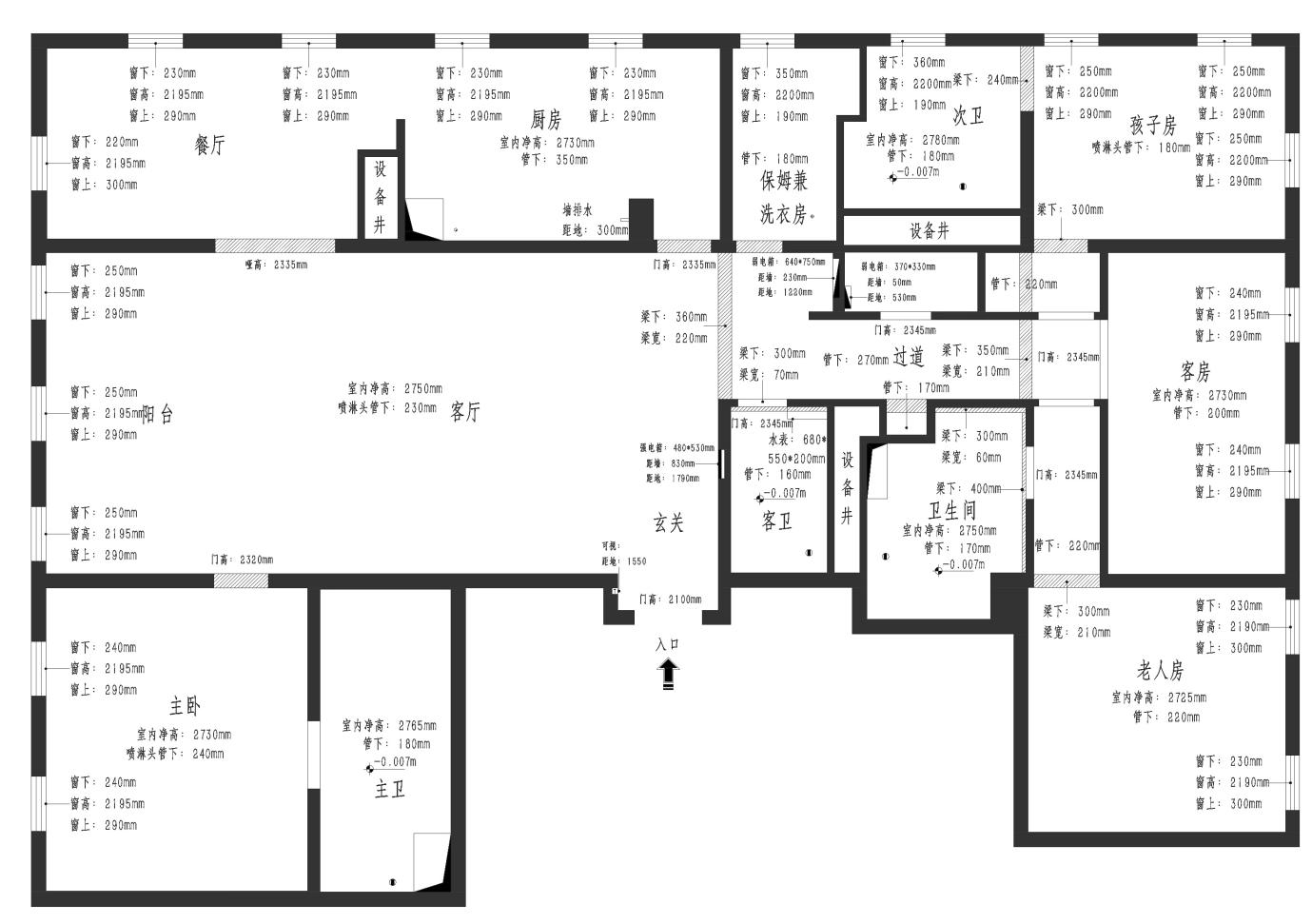 万国城MOMA新中式300平米装修效果图装修设计理念
