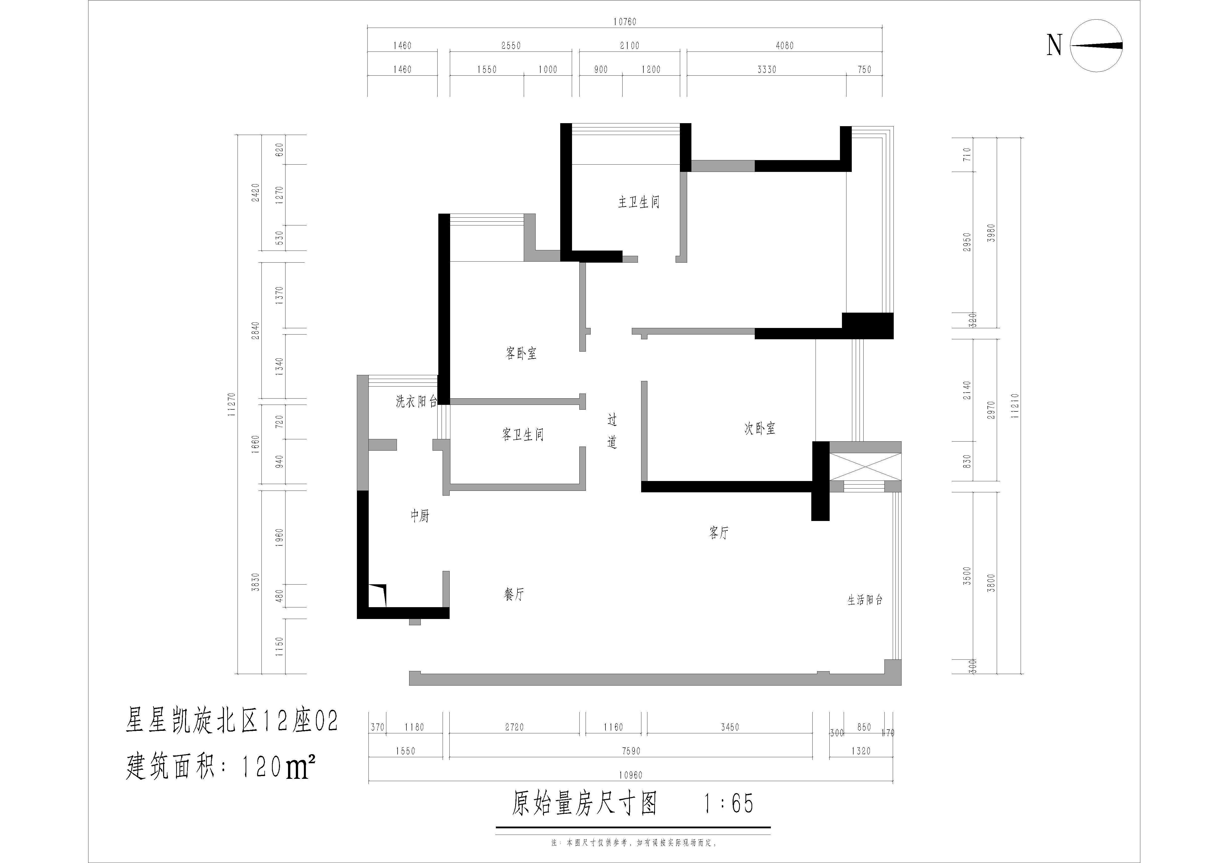 星星凯旋北区12#02户型现代简约风格120㎡装修效果图装修设计理念