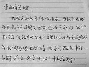 感谢来自万科如园的刘女士对我们的认可