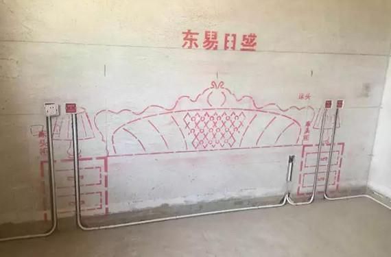 重庆房屋装修毛坯房装修步骤有哪些呢?