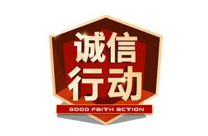 重庆东易日盛装饰团购装修有哪些益处?