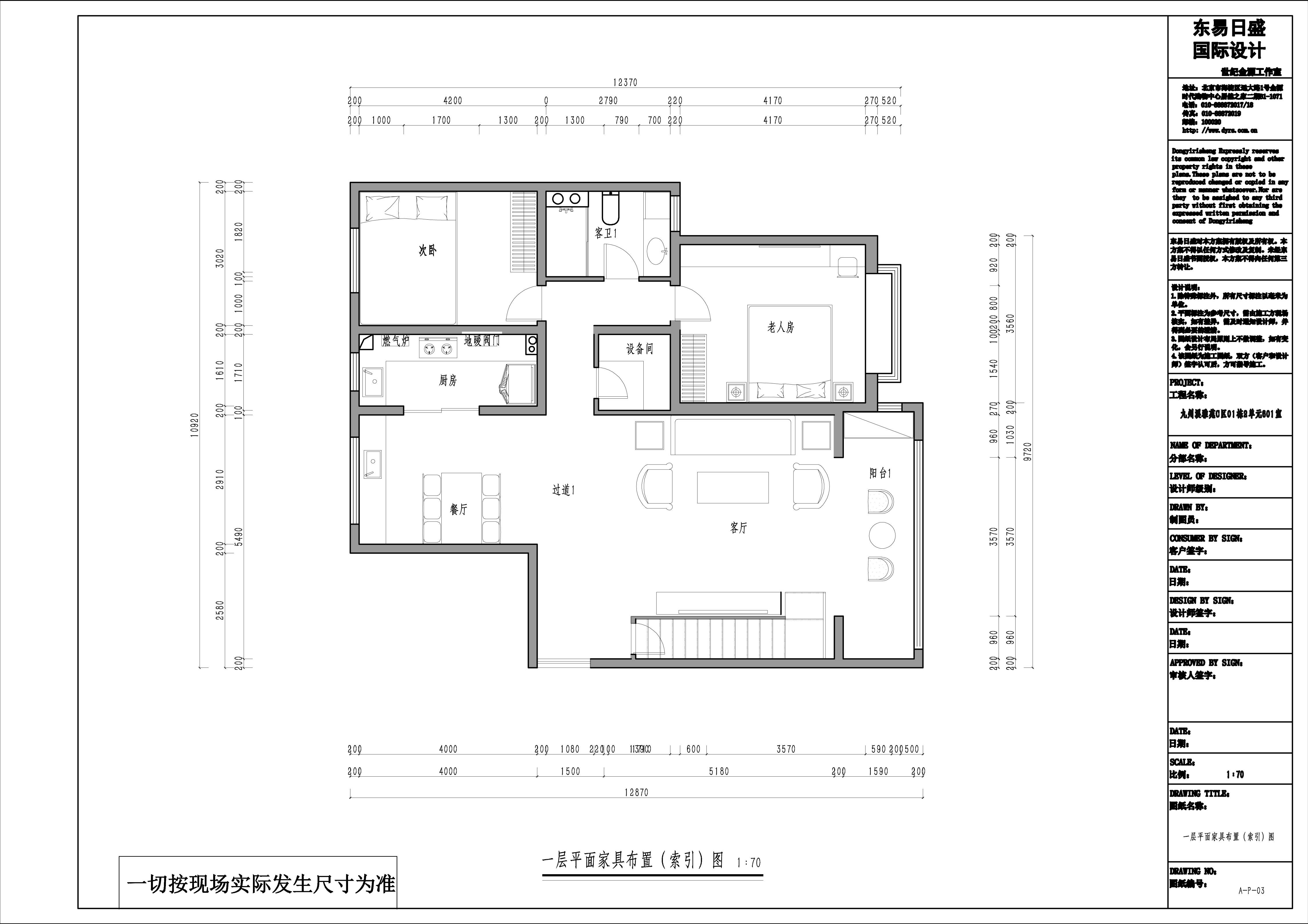 九州溪雅苑-现代简约-190平米装修设计理念