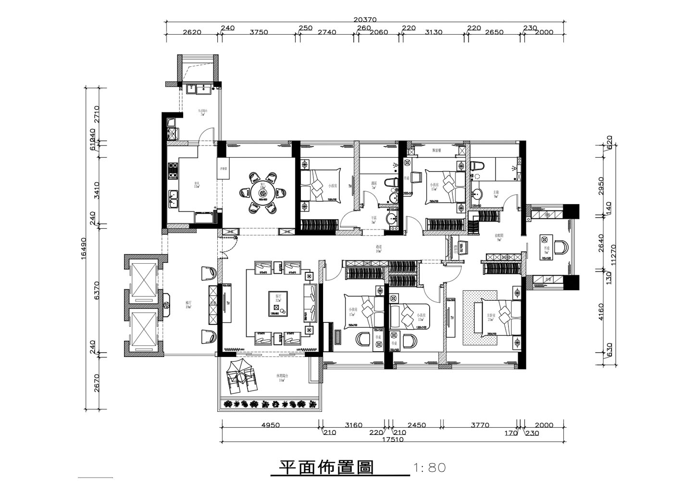 勤城达-混搭风格-165平-装修实景图装修设计理念