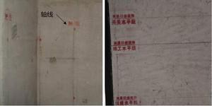 东易日盛施工工艺新标准—— 六步放线法