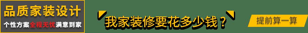 重庆别墅装修东易日盛装饰