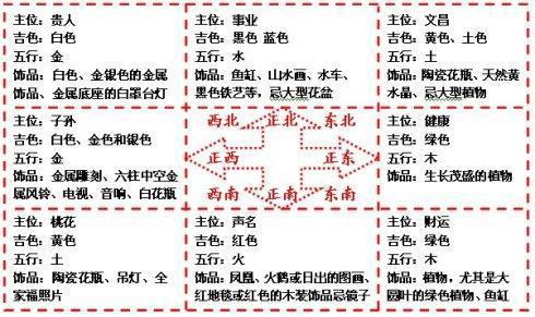 u=974260351,464790361&fm=26&gp=0.jpg