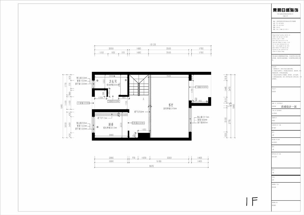 崇明 - 长兴岛-江山美宸-北欧风格205㎡案例效果图装修设计理念
