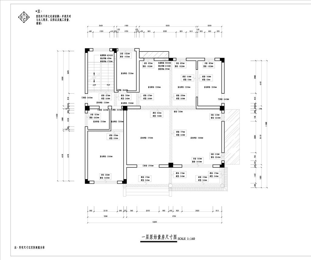 自建别墅-528.8㎡-中式装修设计理念