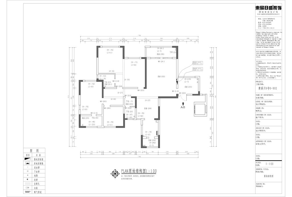 清溪川九号188平米意式极简风格四居室装修案例装修设计理念