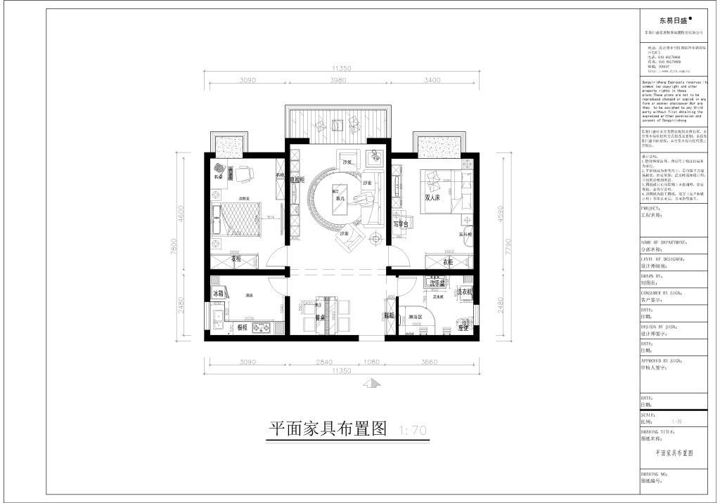 金地仰山 87平米 新中式装修设计理念