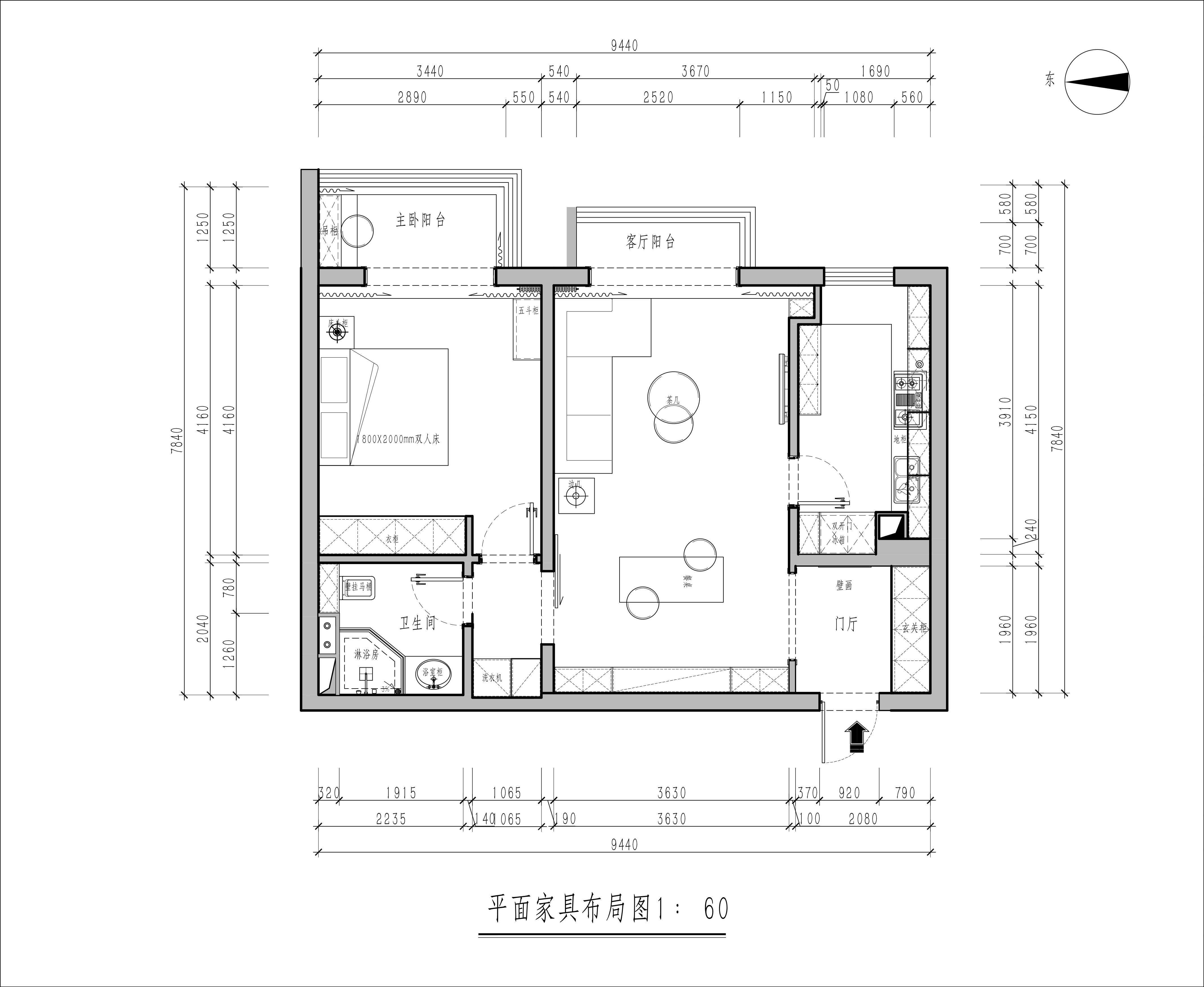 国风北京-60平米-现代风格装修效果图装修设计理念