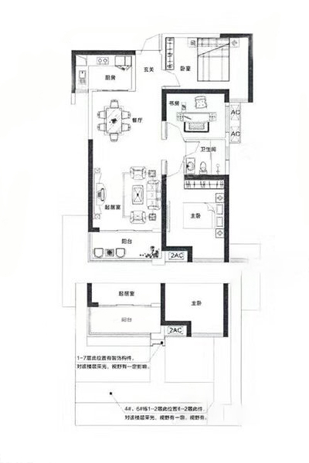 北辰三角洲113平米现代简约风格装修案例装修设计理念