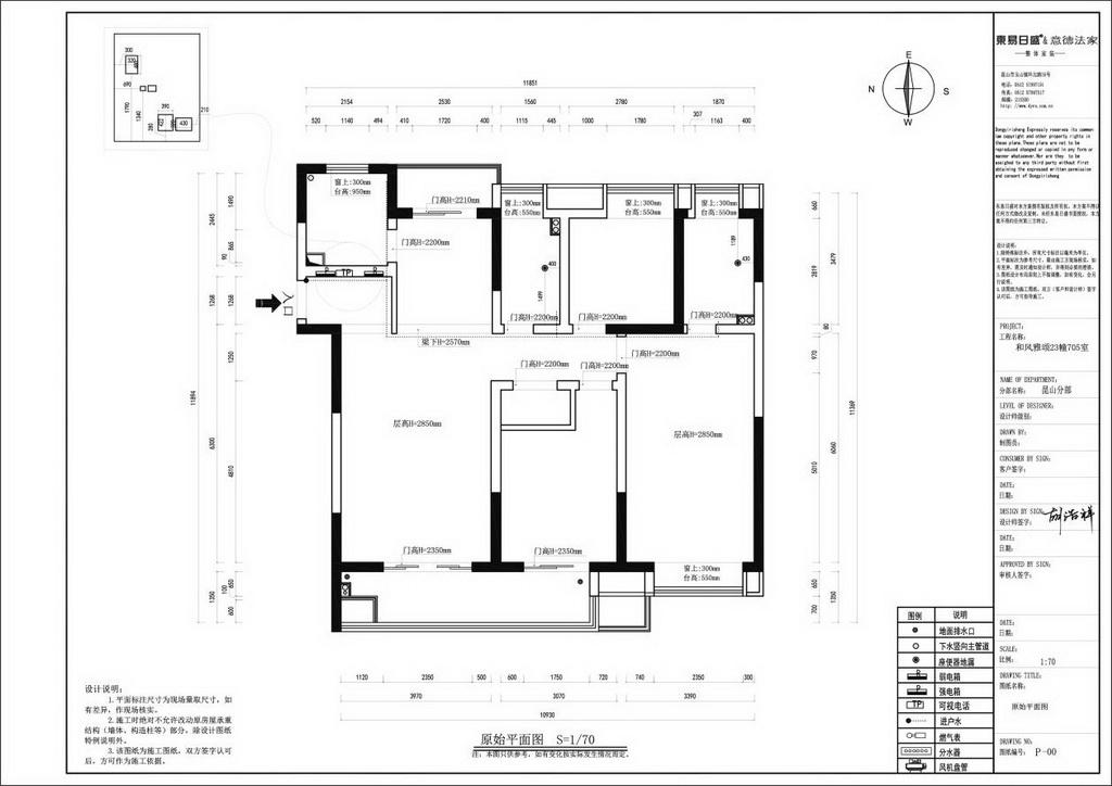 140平-现代简约-和风雅颂装修效果图装修设计理念