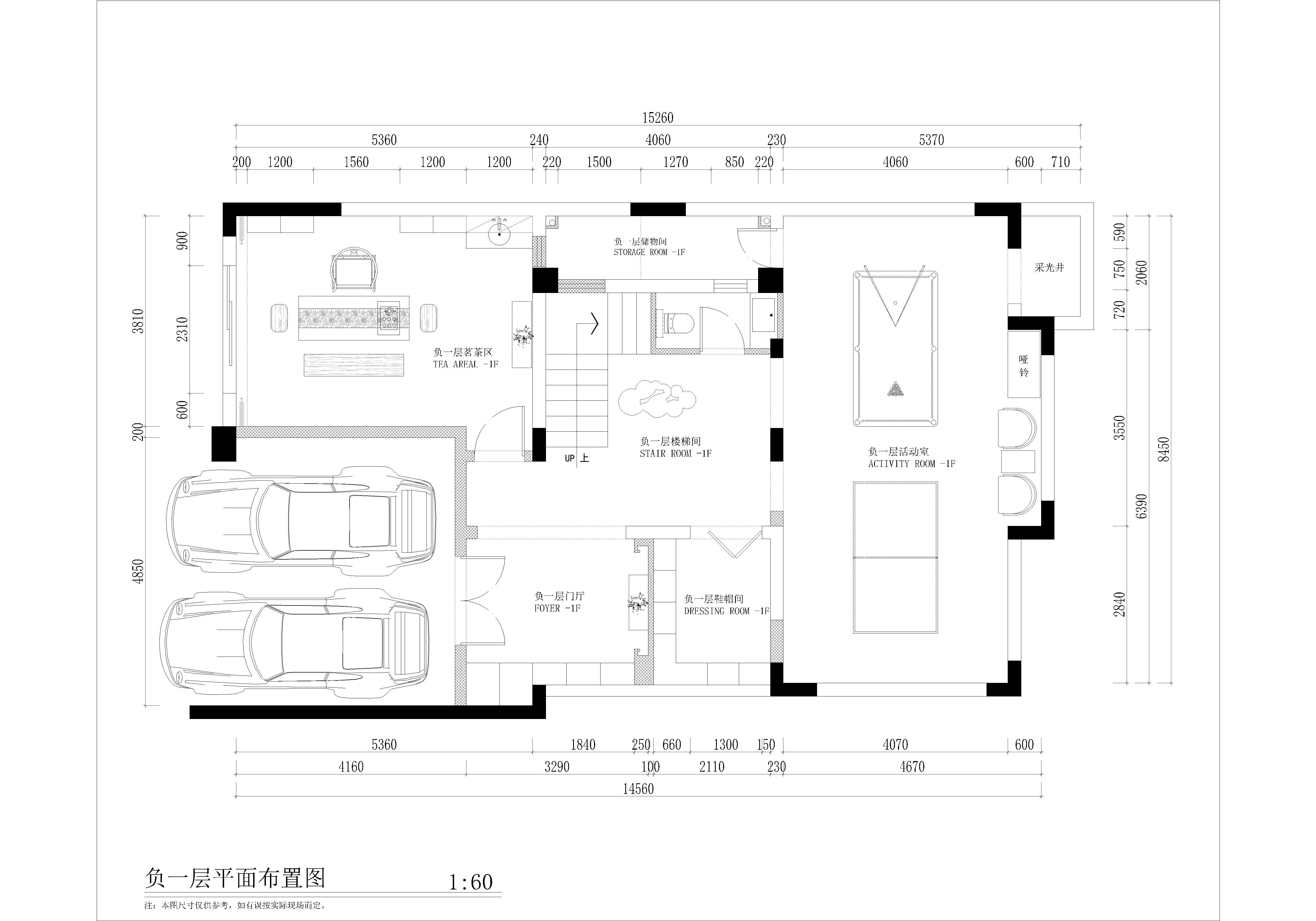 保利紫山欧式古典风450㎡联排别墅装修设计案例装修设计理念