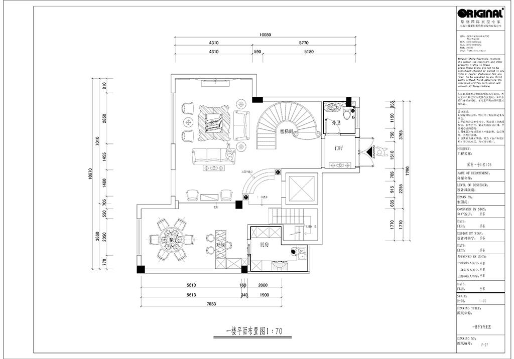 国宾一号洋房320平现代简约设计装修效果图装修设计理念