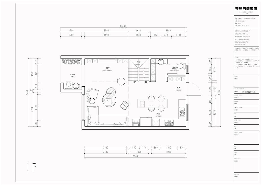 崇明 - 长兴岛-江山美宸-现代简约原木风205㎡案例效果图装修设计理念