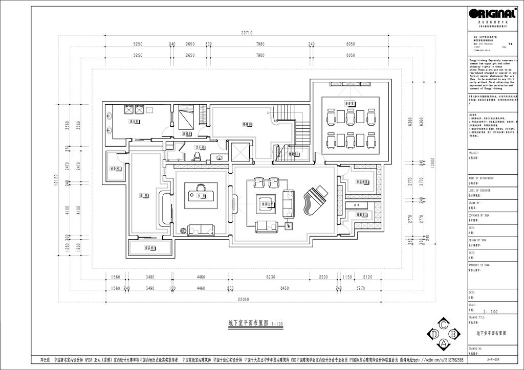 株洲湘水湾990平美式混搭别墅装修设计理念