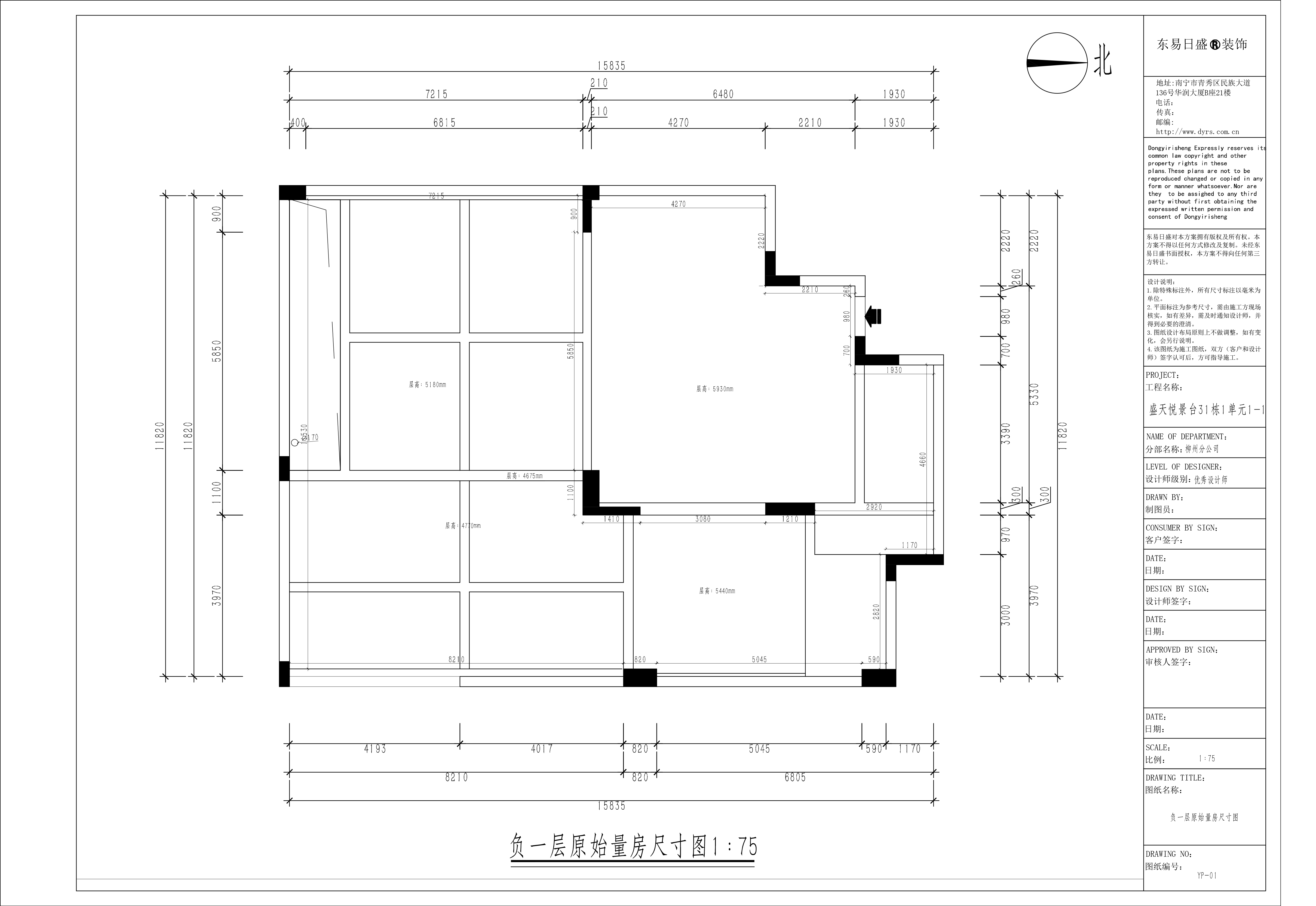 盛天悦景台540㎡新中式风格装修设计理念