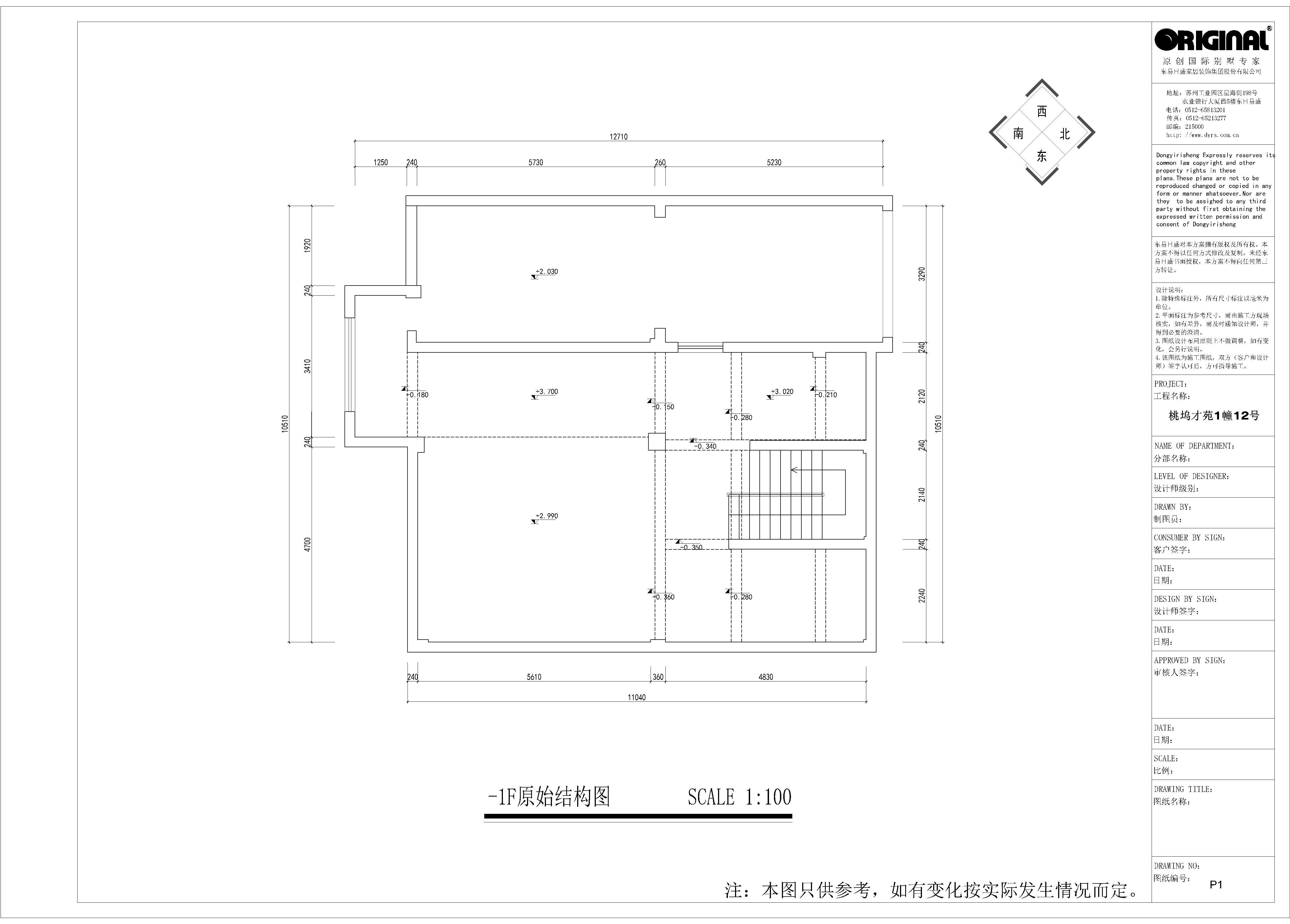 桃坞才苑 新中式 180平家装装修设计理念