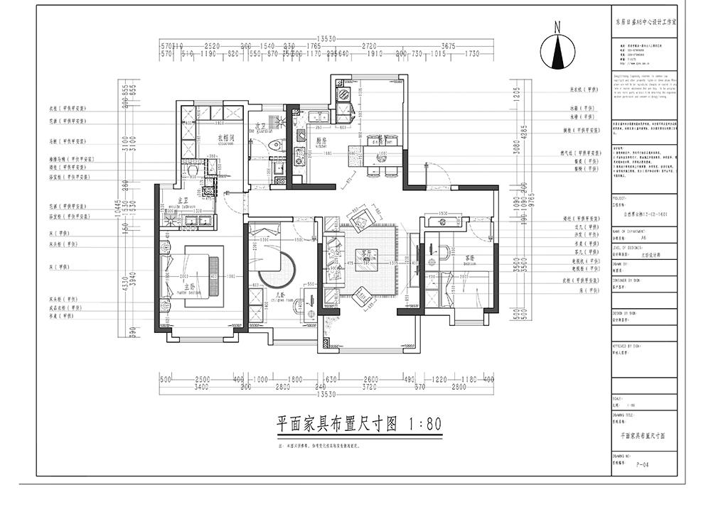 自然界云栖 现代简约装修实景图 三室两厅一厨两卫 135㎡装修设计理念