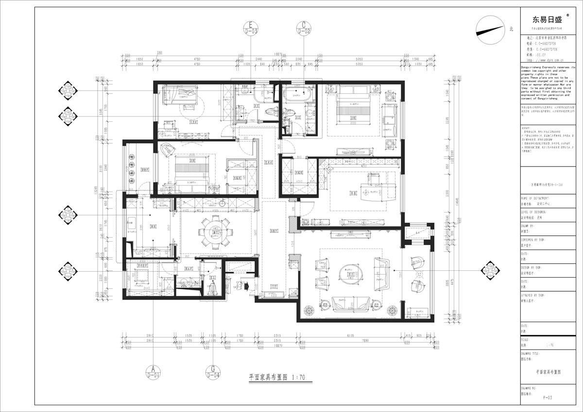 15号院 简约欧式 240平米装修设计理念