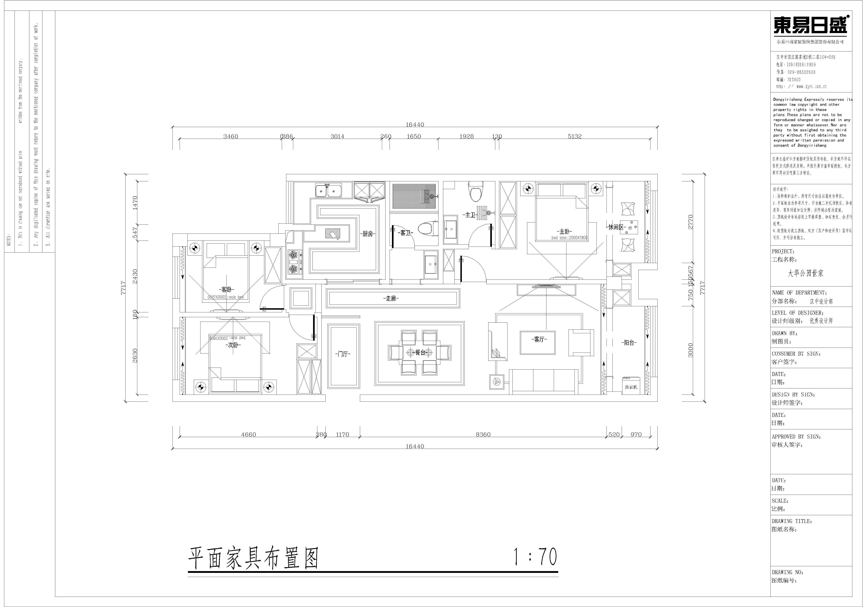 大华公园世家  混搭风格装修效果图 三室两厅 130平米装修设计理念